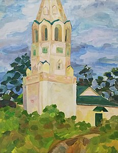 Церковь. Тутаев
